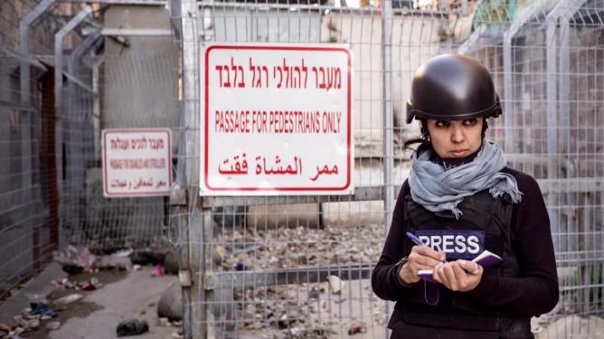 palestine foto Lorenzo Tugnoli